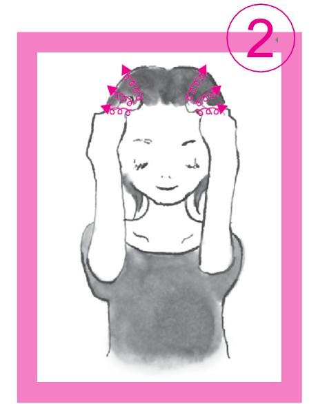 每天头皮按摩3分钟,拉提脸部、养护发质,外表更减龄10岁!
